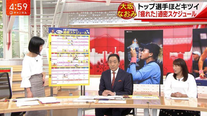 2018年09月24日竹内由恵の画像04枚目