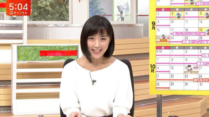 2018年09月24日竹内由恵の画像05枚目