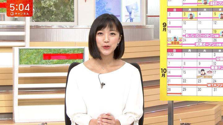2018年09月24日竹内由恵の画像06枚目