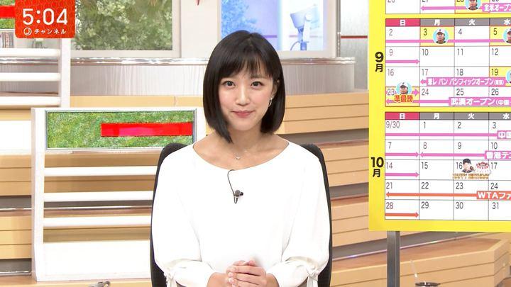 2018年09月24日竹内由恵の画像08枚目