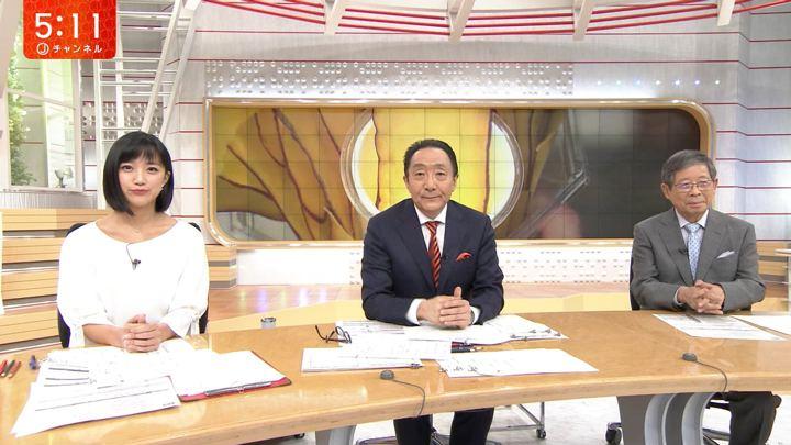 2018年09月24日竹内由恵の画像09枚目