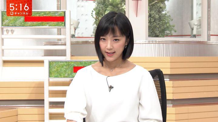 2018年09月24日竹内由恵の画像11枚目