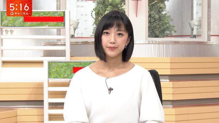 2018年09月24日竹内由恵の画像12枚目