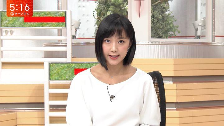 2018年09月24日竹内由恵の画像13枚目