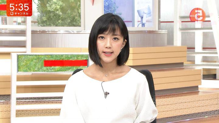 2018年09月24日竹内由恵の画像14枚目