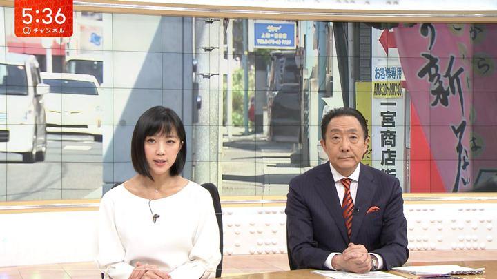 2018年09月24日竹内由恵の画像15枚目