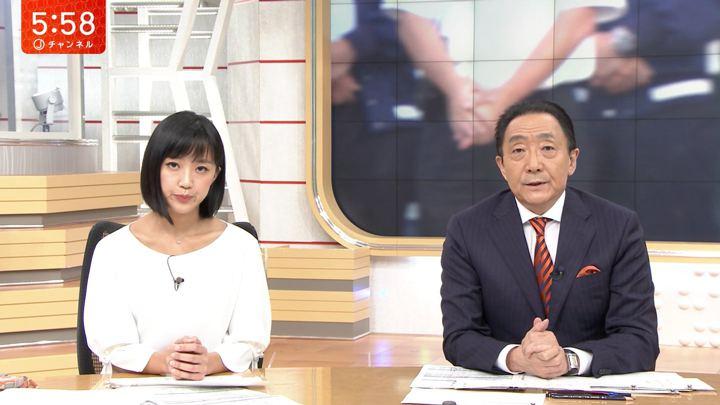 2018年09月24日竹内由恵の画像16枚目