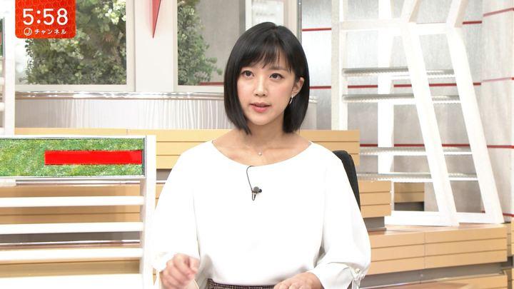 2018年09月24日竹内由恵の画像17枚目