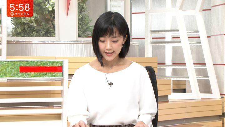 2018年09月24日竹内由恵の画像18枚目