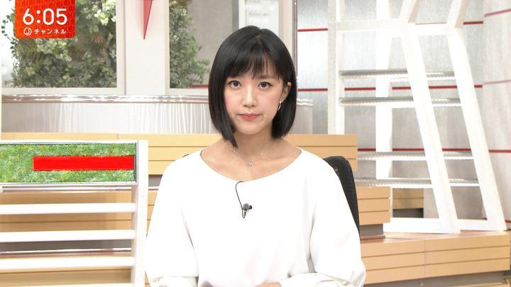 2018年09月24日竹内由恵の画像21枚目