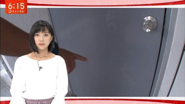 2018年09月24日竹内由恵の画像23枚目