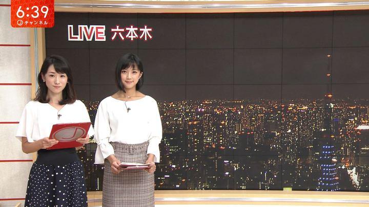 2018年09月24日竹内由恵の画像24枚目