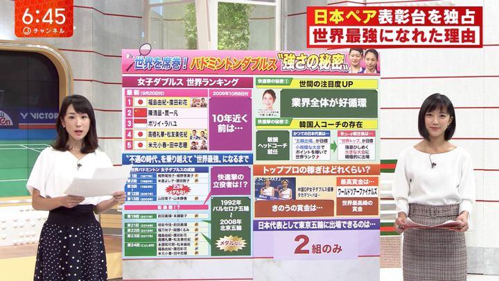 2018年09月24日竹内由恵の画像25枚目