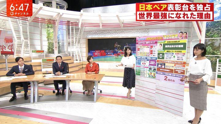 2018年09月24日竹内由恵の画像26枚目
