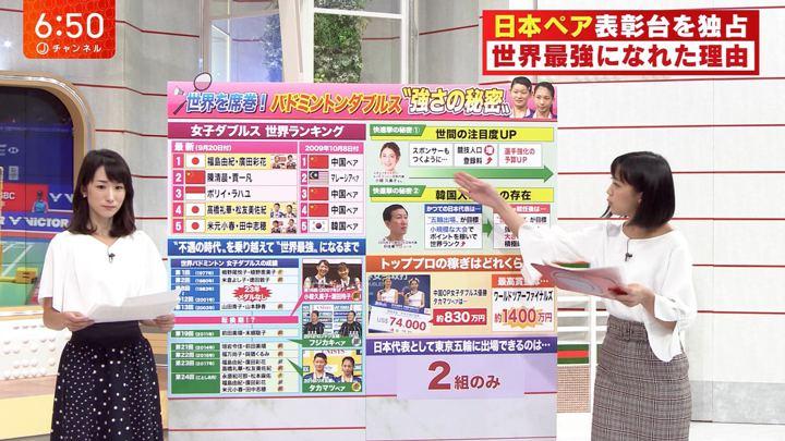2018年09月24日竹内由恵の画像27枚目