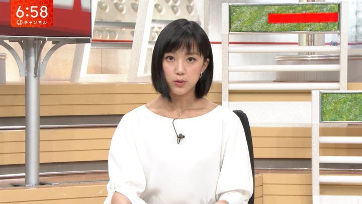 2018年09月24日竹内由恵の画像29枚目