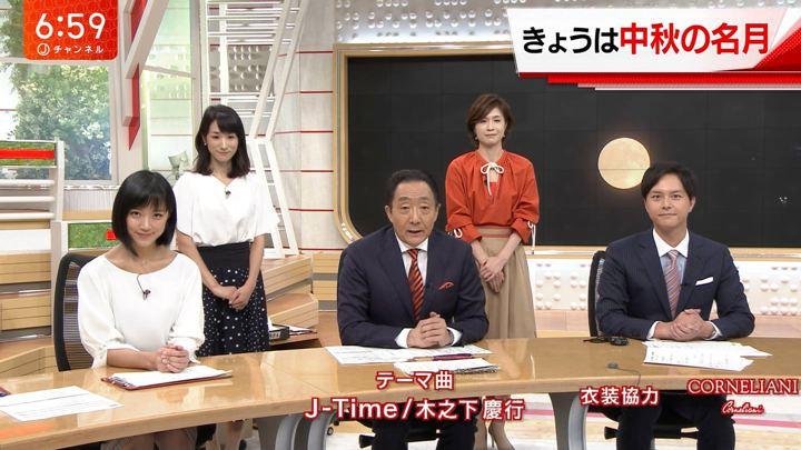 2018年09月24日竹内由恵の画像32枚目