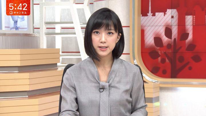 2018年09月25日竹内由恵の画像05枚目