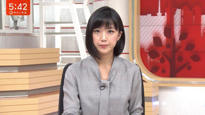 2018年09月25日竹内由恵の画像06枚目