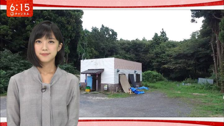 2018年09月25日竹内由恵の画像11枚目
