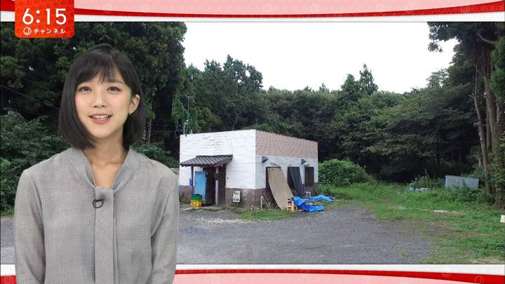 2018年09月25日竹内由恵の画像12枚目