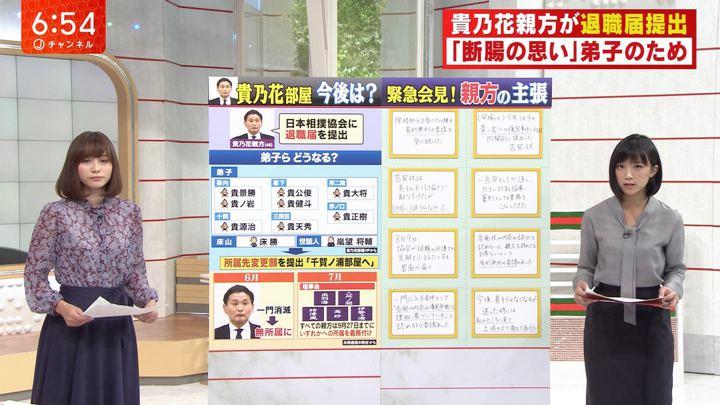 2018年09月25日竹内由恵の画像14枚目