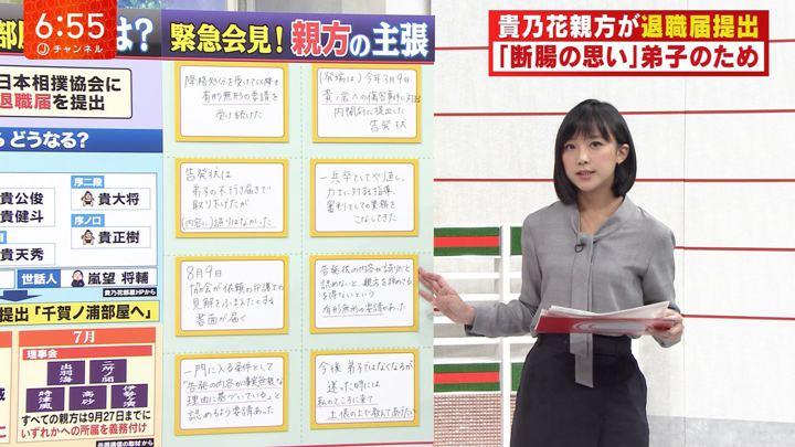 2018年09月25日竹内由恵の画像16枚目