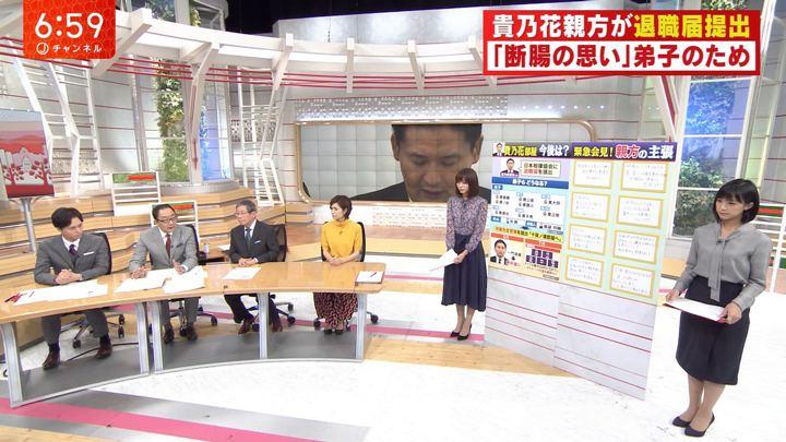 2018年09月25日竹内由恵の画像17枚目