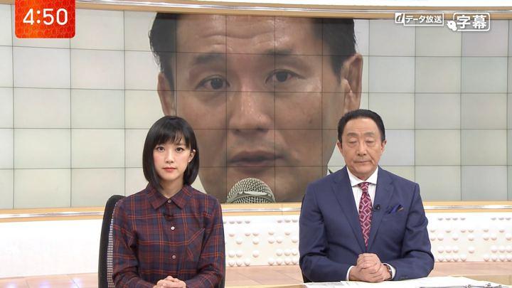 2018年09月26日竹内由恵の画像01枚目