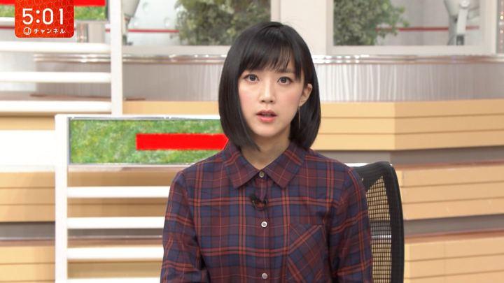 2018年09月26日竹内由恵の画像03枚目