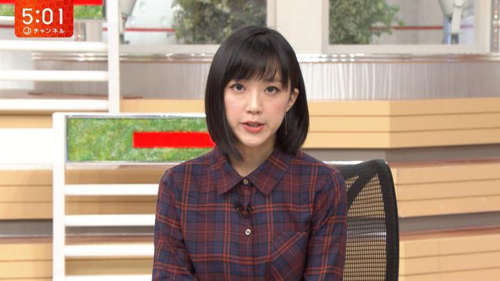 2018年09月26日竹内由恵の画像04枚目