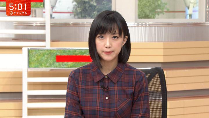 2018年09月26日竹内由恵の画像05枚目