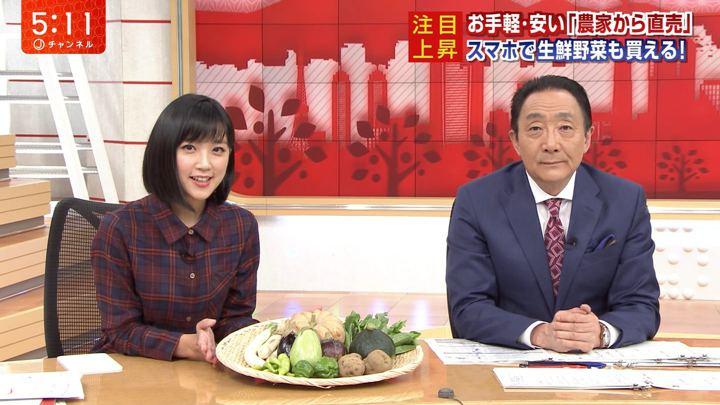 2018年09月26日竹内由恵の画像06枚目