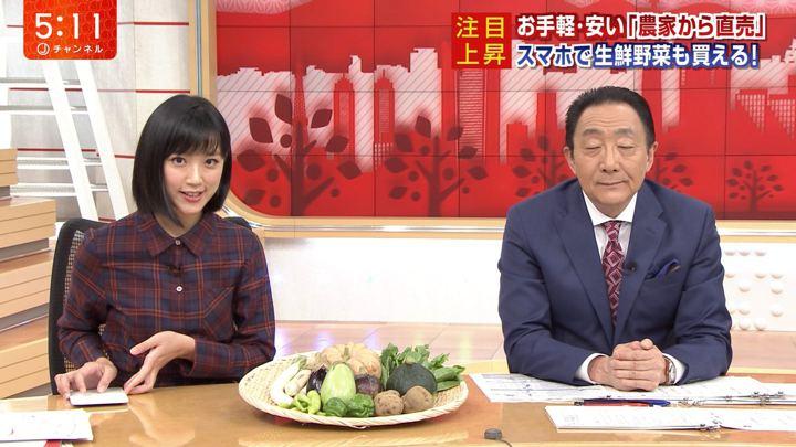 2018年09月26日竹内由恵の画像07枚目