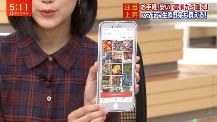 2018年09月26日竹内由恵の画像09枚目