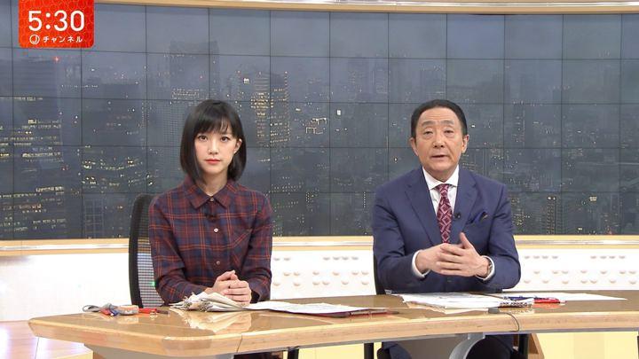 2018年09月26日竹内由恵の画像11枚目