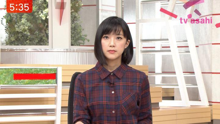 2018年09月26日竹内由恵の画像12枚目