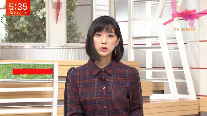 2018年09月26日竹内由恵の画像13枚目