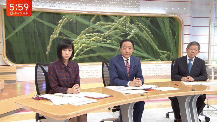 2018年09月26日竹内由恵の画像14枚目
