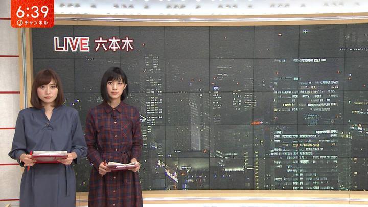 2018年09月26日竹内由恵の画像19枚目
