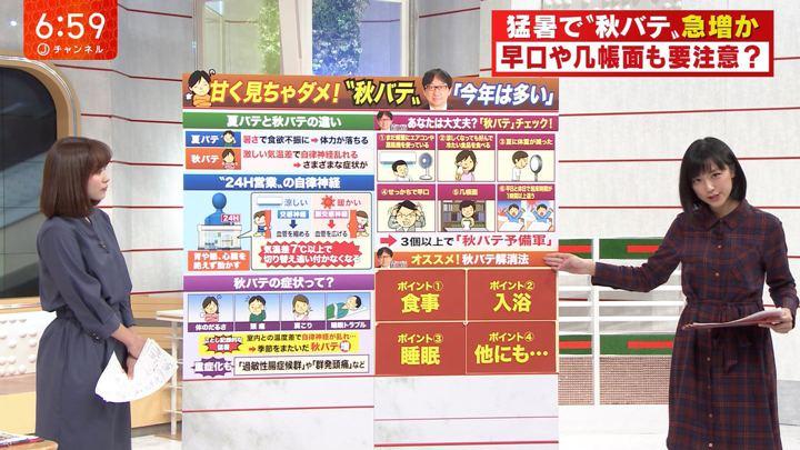 2018年09月26日竹内由恵の画像24枚目