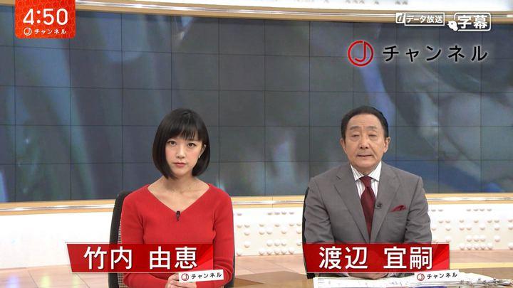 2018年09月27日竹内由恵の画像01枚目