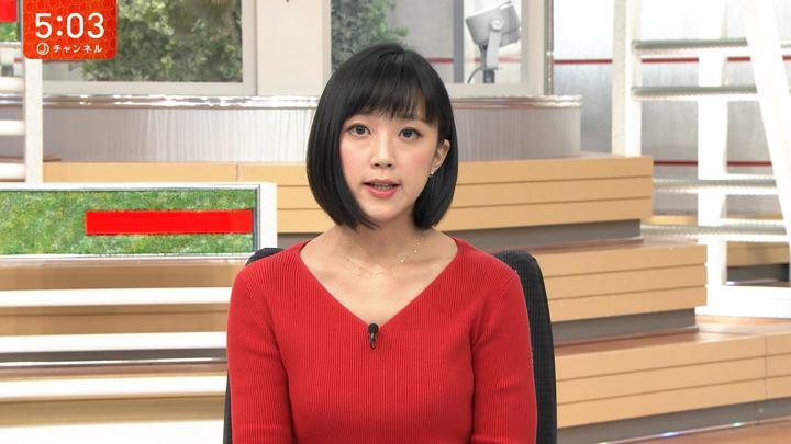 2018年09月27日竹内由恵の画像07枚目