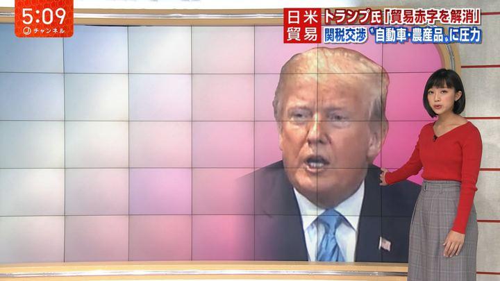 2018年09月27日竹内由恵の画像08枚目
