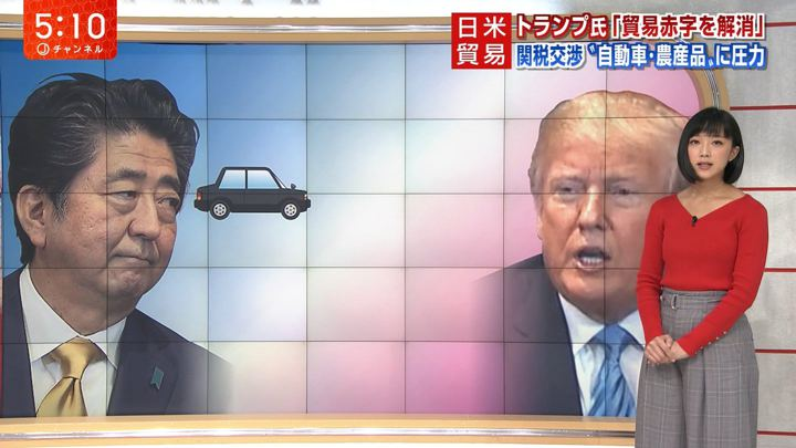 2018年09月27日竹内由恵の画像09枚目