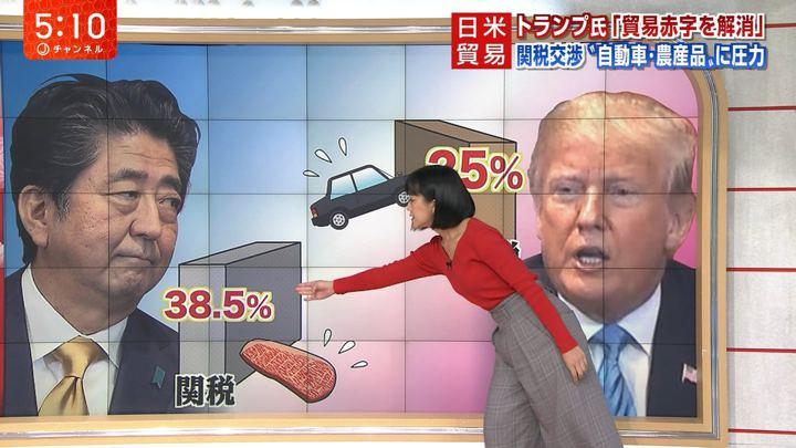 2018年09月27日竹内由恵の画像12枚目