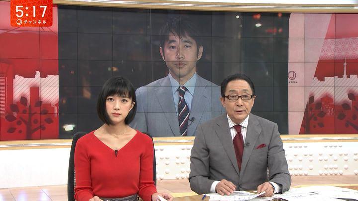 2018年09月27日竹内由恵の画像13枚目