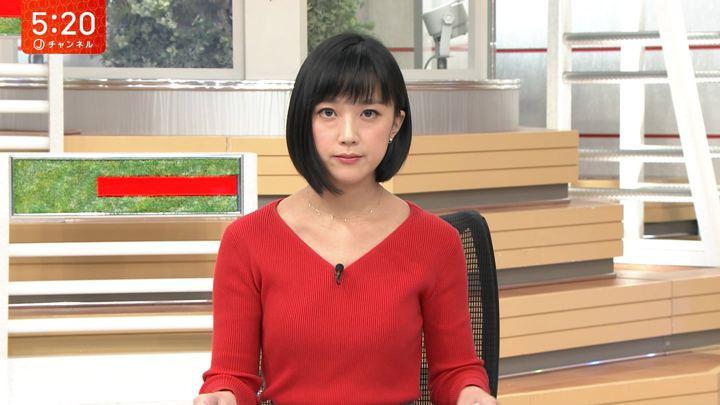 2018年09月27日竹内由恵の画像15枚目