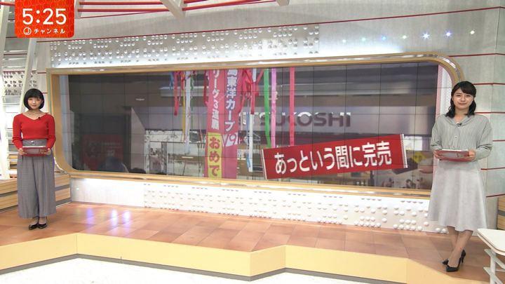 2018年09月27日竹内由恵の画像16枚目