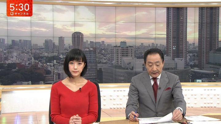 2018年09月27日竹内由恵の画像17枚目